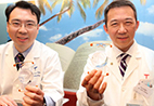 Hong Kong Sanatorium & Hospital Offers Comprehensive Presbyopia Treatment -  Introducing New Technology to Treat Patients with Both Cataract and Presbyopia