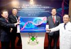 养和医院引入崭新分子病理学科技  全港首推「应用新一代基因排序作临床诊断服务」