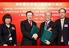 养和医院与香港理工大学续办护理学硕士课程