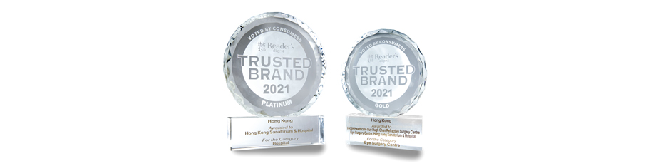 Reader's Digest Trusted Brand Gold Awards
